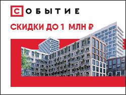 Всего 10 квартир! Новый проект «Событие» Раменки.